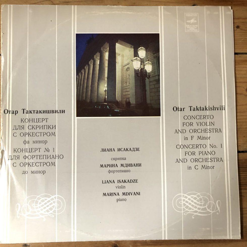 C 10-10115-16 Takakishviki Violin / Piano Concertos