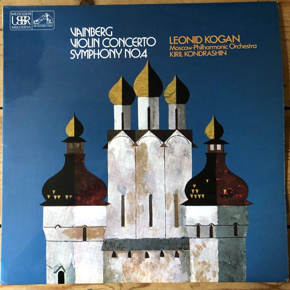 ASD 2755 Vainberg Violin Concerto etc. / Leonid Kogan