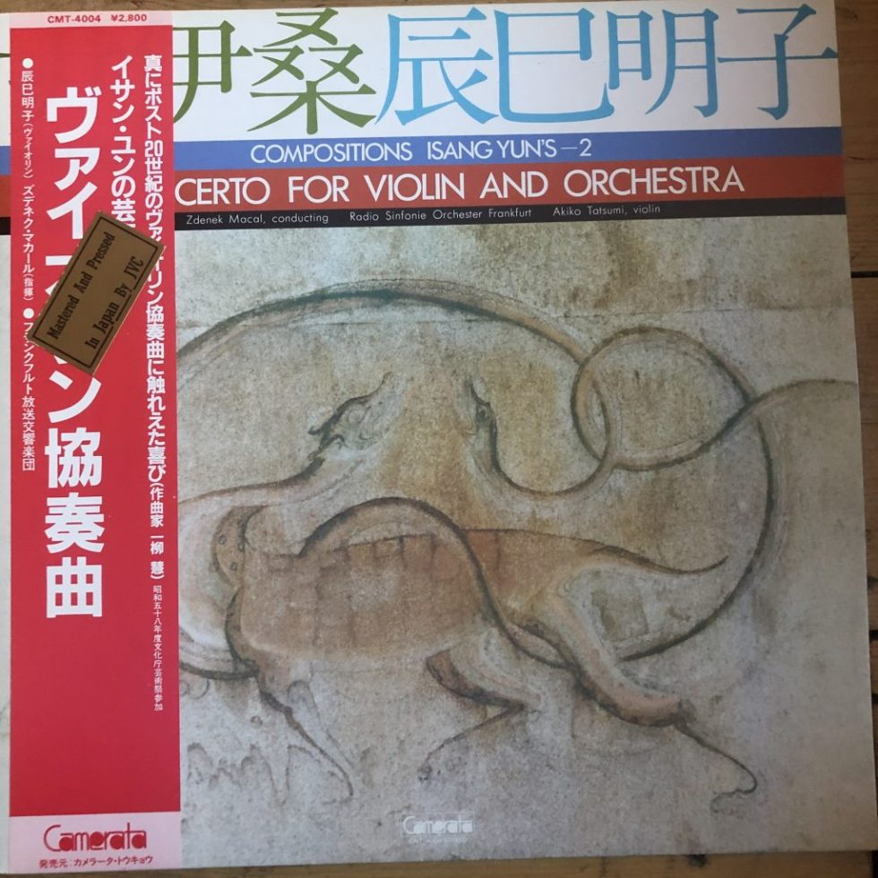 CMT-4004 Compositions Isang Yun's 2