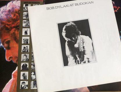 40AP 1100-1 Bob Dylan At Budokan
