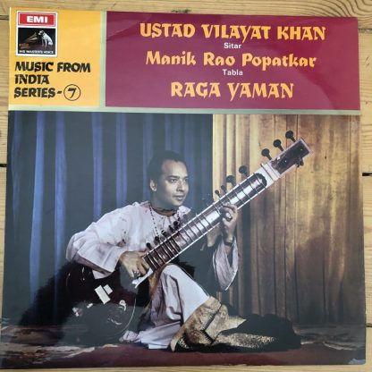 ASD 2425 Music from India Series No. 7 / Ustad Vilayat Khan etc. S/C
