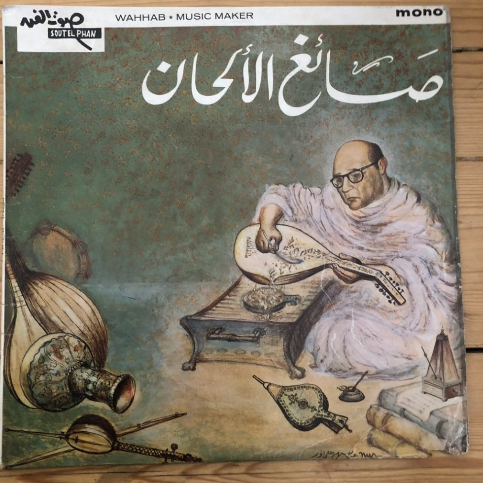 SELP 51 Muhammed Abdul Wahhab - Music Maker