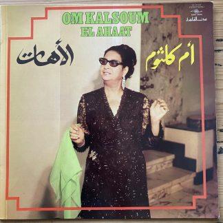 SC 22 152 Om Kalsoum - El Ahaat