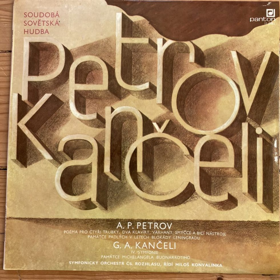 11 0582 G A. P. Petrov / G.A. Kančeli Orchestral Music