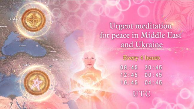 La situation en Ukraine se dégrade, il est donc plus important que jamais de participer aux méditations synchronisées !