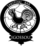 焼き鳥バル-IGOSSOU-ロゴ