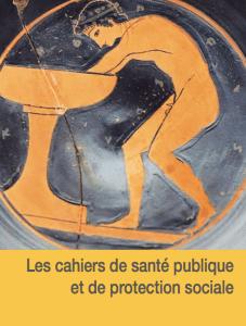 Progressistes en partenariat avec les cahiers de santé publique et de protection sociale
