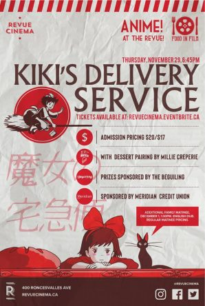 kikis delivery service poster