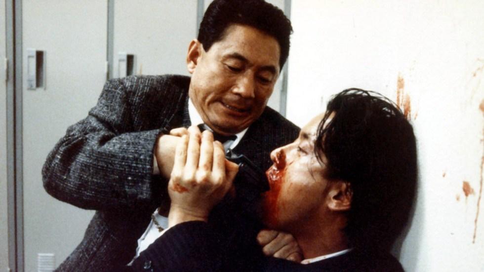 Violent cop 2