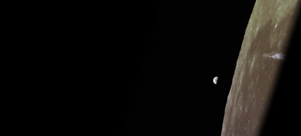 Apollo 11 (25)
