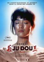 Ju DouZhang Yimou (1990)