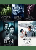 Mikio Naruse  Cycle en 5films(1954-1967)