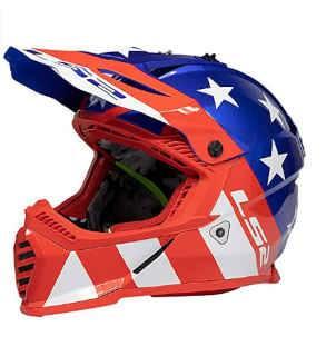 LS2 Helmets Gate Full Face Helmet