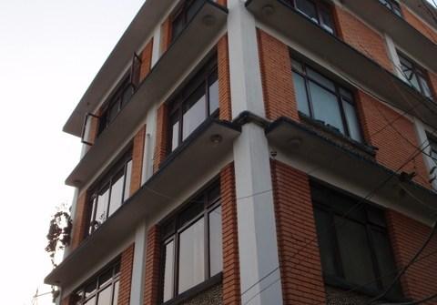 Our home in Kathmandu