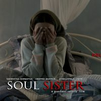 Soul Sister (2015) – Eternal Darkness of the Sauntering Mind
