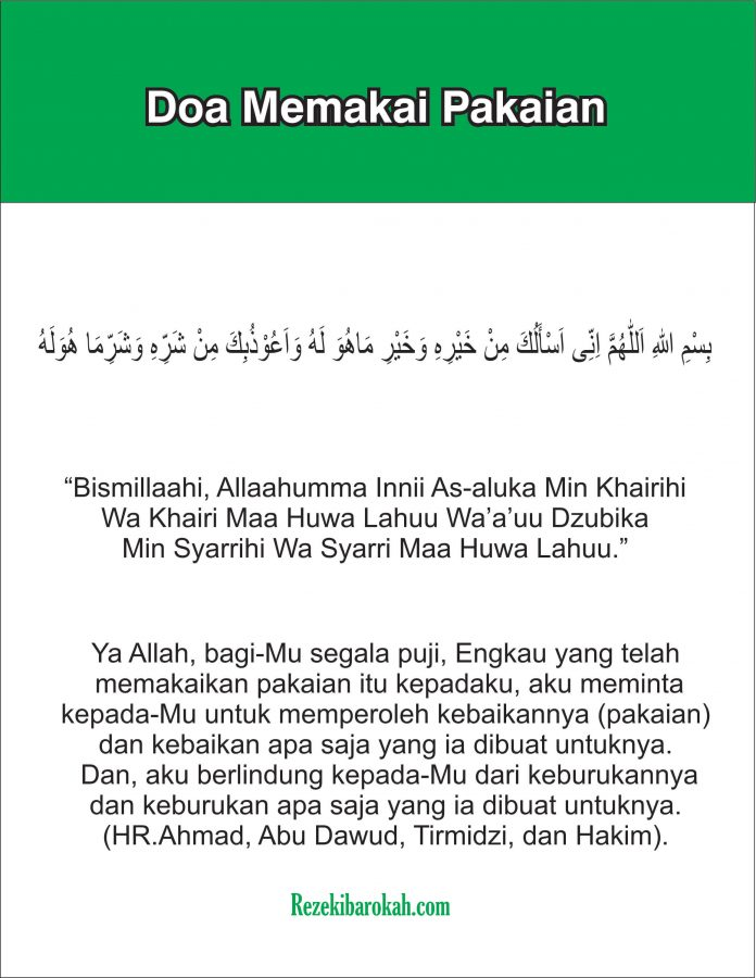doa melepas pakaian sesuai sunnah