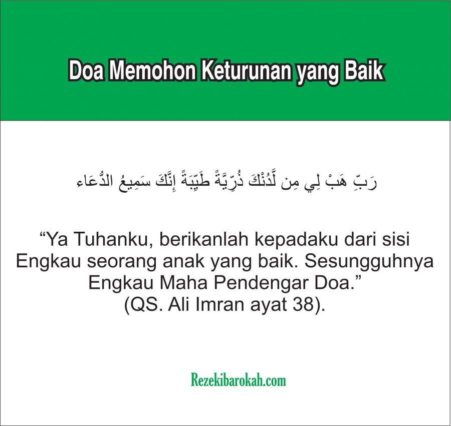 doa untuk suami yang sudah meninggal