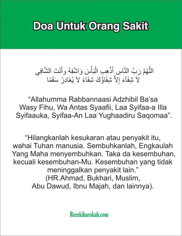 Doa Mohon Kesehatan : mohon, kesehatan, Untuk, Orang, Sakit, Arab,, Latin, Sesuai, Ajaran, Rasulullah