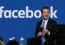 Élection Canada 2019 : Facebook lancera la Bibliothèque des publicités