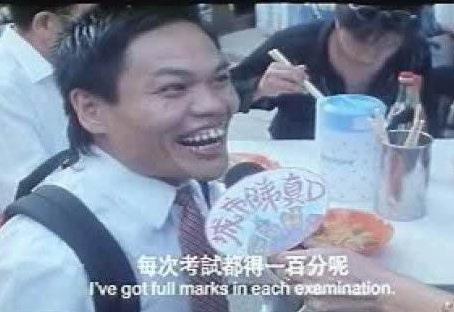 吃了考試都考一百分?