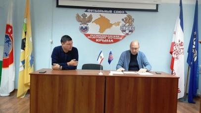 Информация по Открытому Кубку Республики Крым по футболу