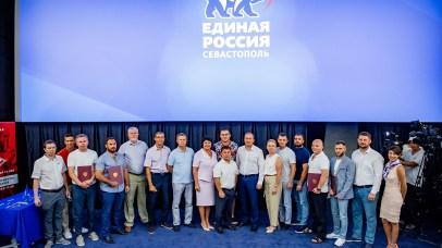 Футбольные организации Севастополя и партия «Единая Россия» подписали соглашение о сотрудничестве