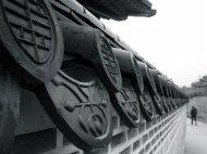 Korean palace wall