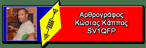 TopSV1QFP