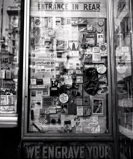 Trick Store © Martin Elkort