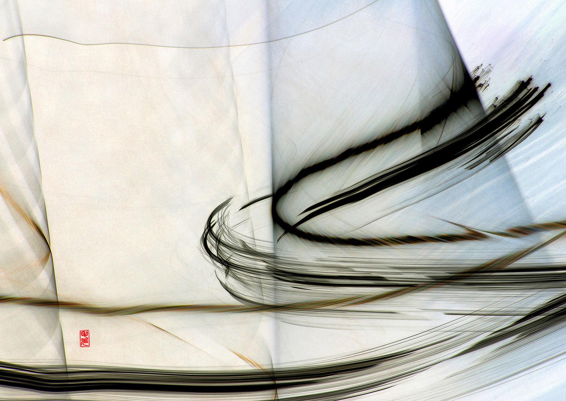 HIKARI C35N © Morgan Fisher