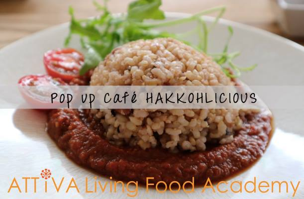 期間限定オープン「Pop up Café HAKKOHLICIOUS」 @ 世田谷区 | 東京都 | 日本
