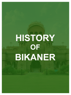 History of Bikaner