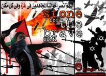 intifadhah
