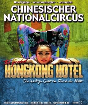 CNC 2018 Pressefotos Hongkong Hotel