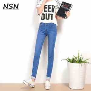 Two Cuffs Worn Jeans Casual Trousers Pencil Pants