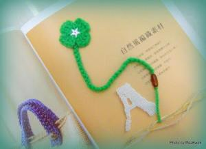 4-Leaf Clover Bookmark by Be A Crafter xD