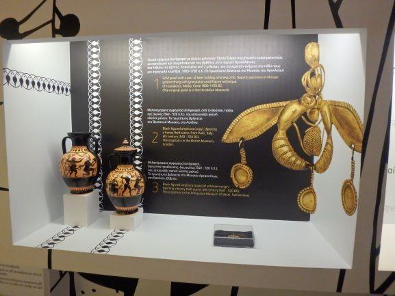 Expo musée de l'abeille