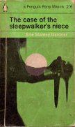 sleepwalkers-niece-01