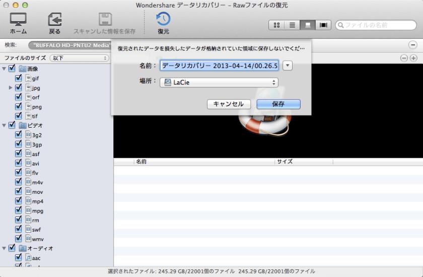 スクリーンショット 2013-04-14 0.27.13