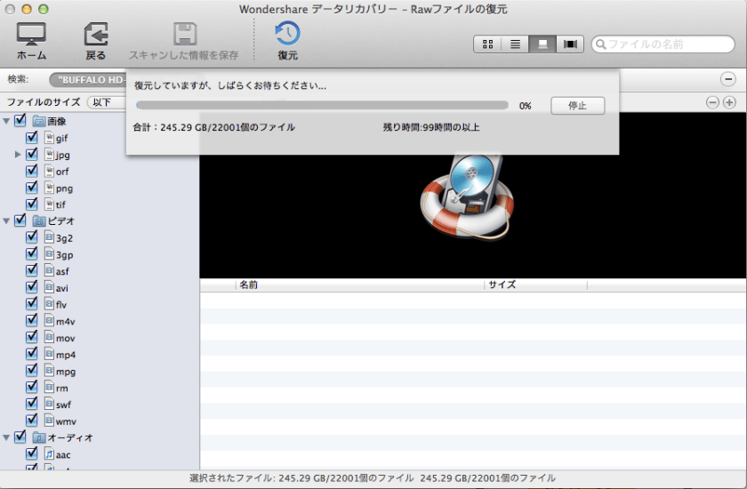 スクリーンショット 2013-04-14 0.27.36