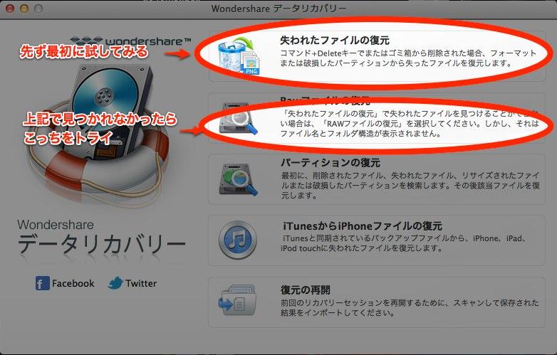 スクリーンショット 2013-04-16 16.01.11