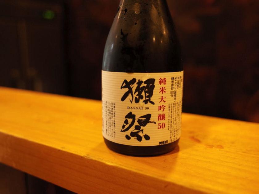 kanemasu-kachidoki_03
