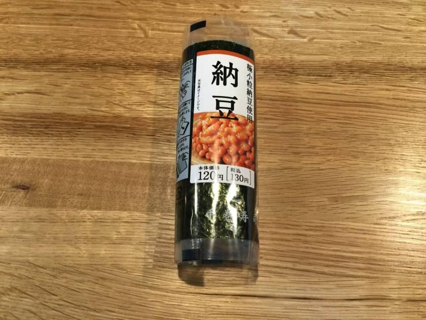 convenience-meshi-saikyo_02