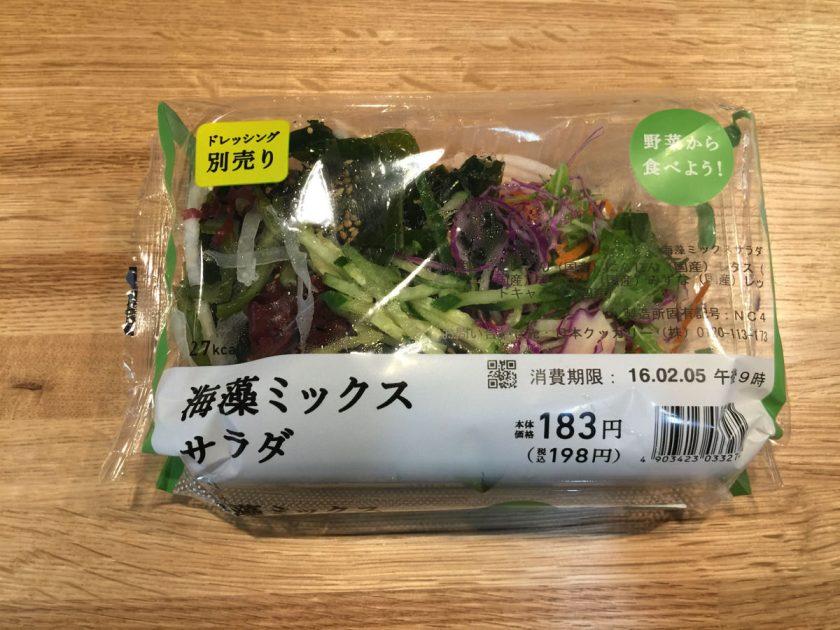 convenience-meshi-saikyo_04