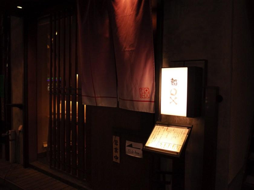 sushimarubatsu-shibuya_01