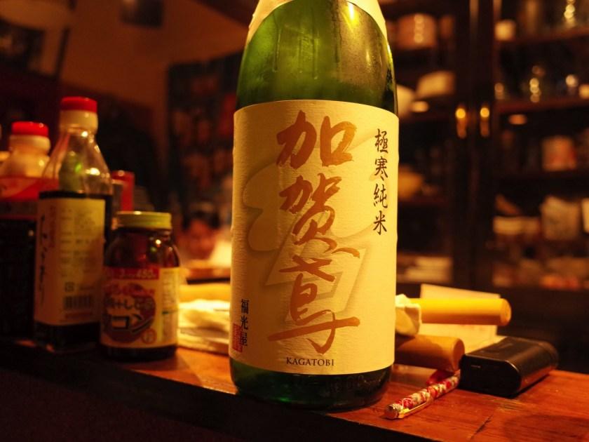 top-secret-shibuya_05