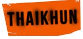 Thaikhun