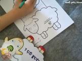 3:يزين الطفل غلاف الدفتر