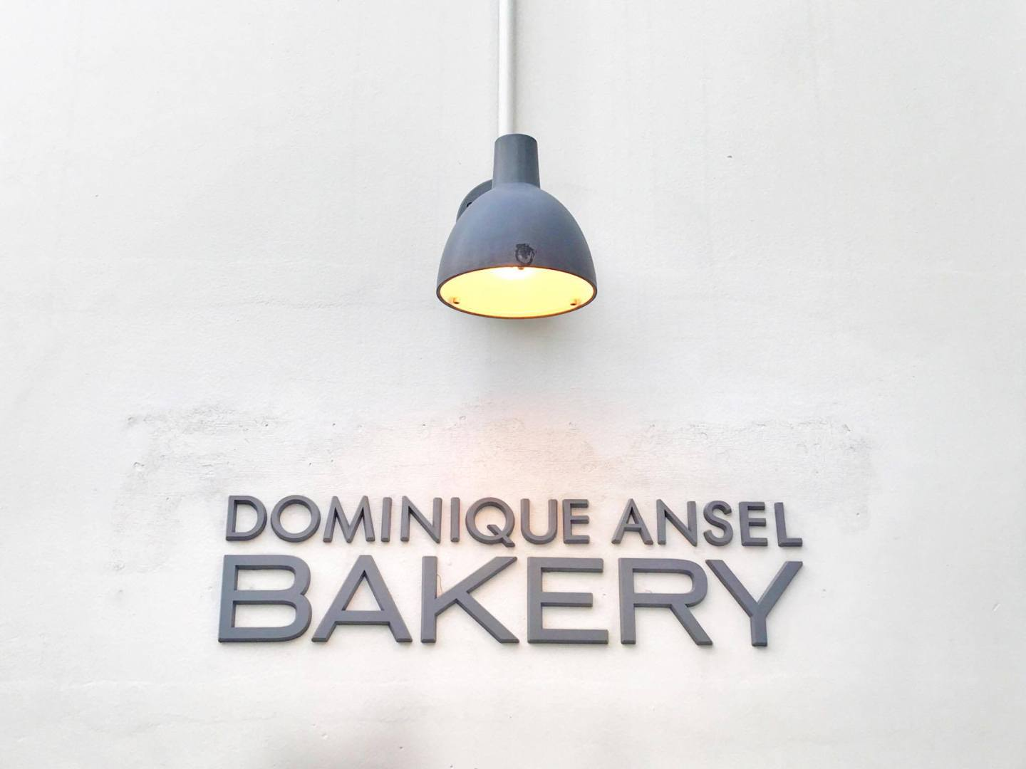 Dominique Ansel Bakery, Tokyo