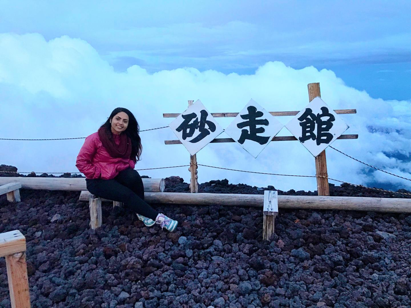 Climbing Mt. Fuji as a Complete Beginner